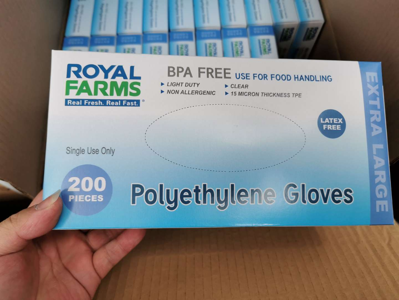 PE材质一次性手套 食品级 200只/盒