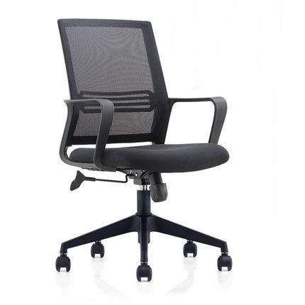 DHP 黑色 办公椅