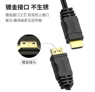 优越者 HDMI线高清线 电视盒子机顶盒显示器视频线 4K/3D数字电脑连接线 3米 Y-C139