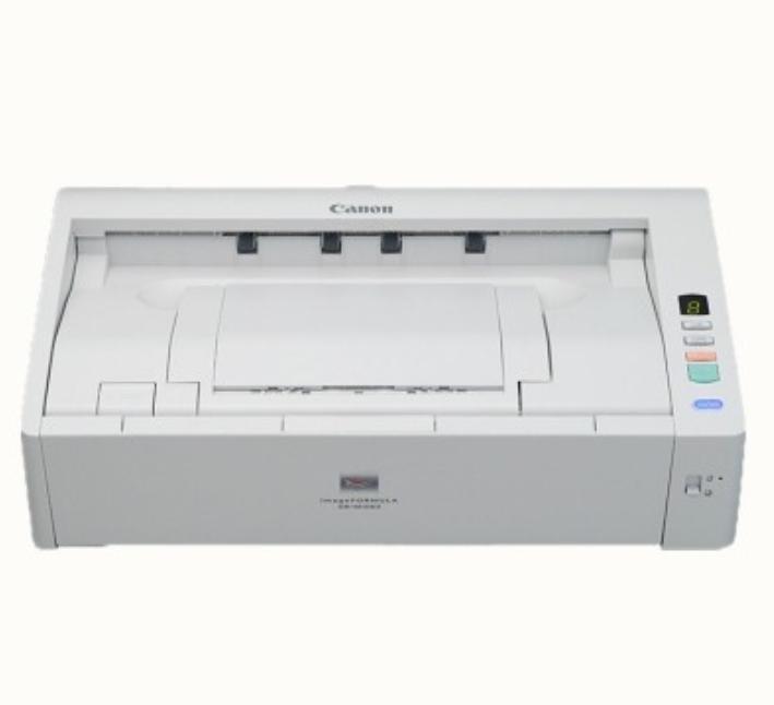 佳能(Canon)DR-M1060 A3幅面高速文件扫描仪 极课学情采集及分析系统专用A3阅卷仪