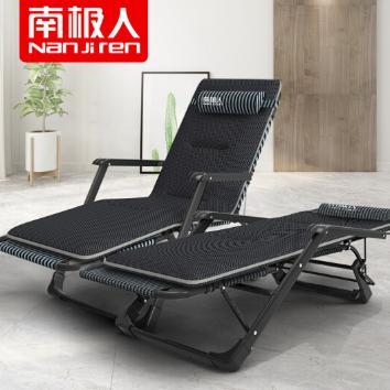 南极人躺椅午休折叠床办公室午休椅单人床午睡椅医院陪护床