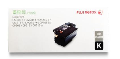 富士施乐(Fuji Xerox)CP105b/CM215fw/CM215/CP215黑色(经济型)原装墨粉筒/粉盒/碳粉/耗材