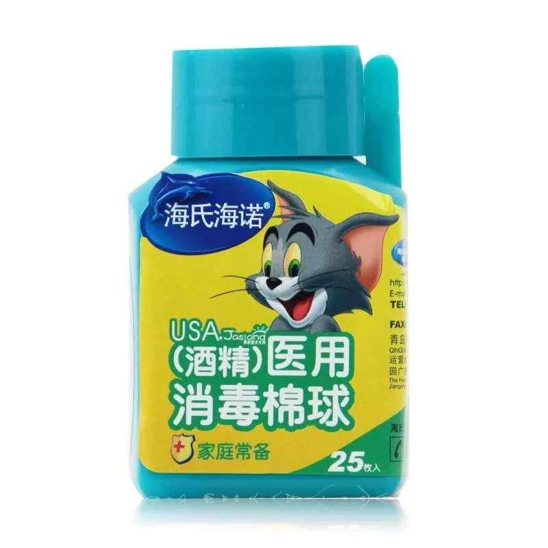 海氏海诺消毒棉球(25枚/瓶)