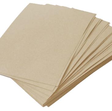 A4牛皮纸 150g 牛皮纸封面牛皮打印纸 凭证封面纸 牛皮卡纸绘图绘画纸 100张/包