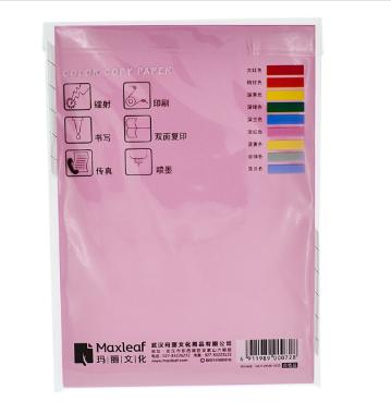 玛丽文化 Maxleaf 彩色复印纸 粉色 A4 80g 100张/包