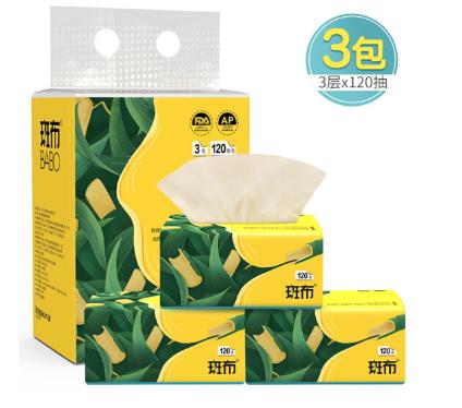 斑布( BABO) BASE系列 3层120抽面巾纸抽纸 一提3包