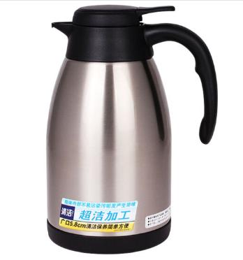 虎牌(Tiger)保温壶不锈钢便携式热水瓶真空保冷壶PWL-B16C-XC 1.6升