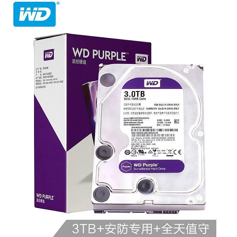 西部数据(WD)紫盘 3TB SATA6Gb/s 64M 监控硬盘(WD30EJRX)