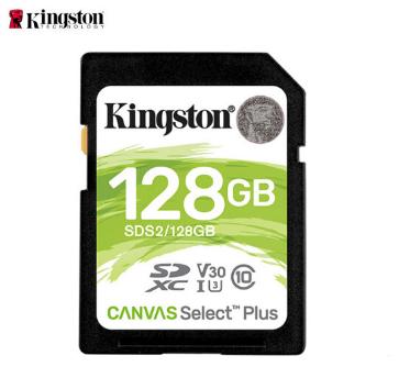 金士顿(Kingston)128GB 读速100MB/s U3 V30 内存卡 SD 存储卡高速升级版 写速85MB/s 支持4K 高品质拍摄