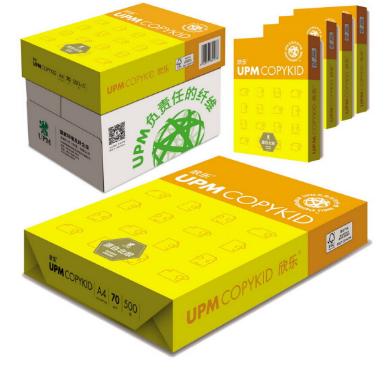 UPM 欣乐 黄欣乐 70克 A4 复印纸 500张/包 5包/箱