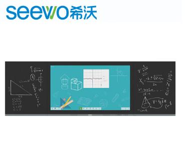 希沃(seewo) G08EB 智慧黑板