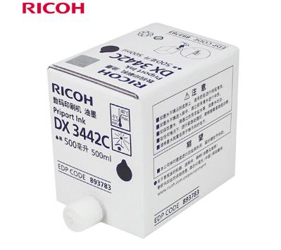 理光(Ricoh)DX3442C(500cc)黑油墨 适用于DX2432C/DX2430c/DX3442c/DD2433C