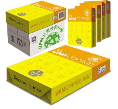 UPM 黄欣乐 80克 A4 复印纸 500张/包 10包/箱(纯白)
