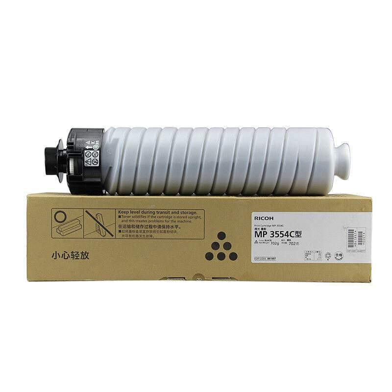 理光MP-3554C原装粉盒黑色