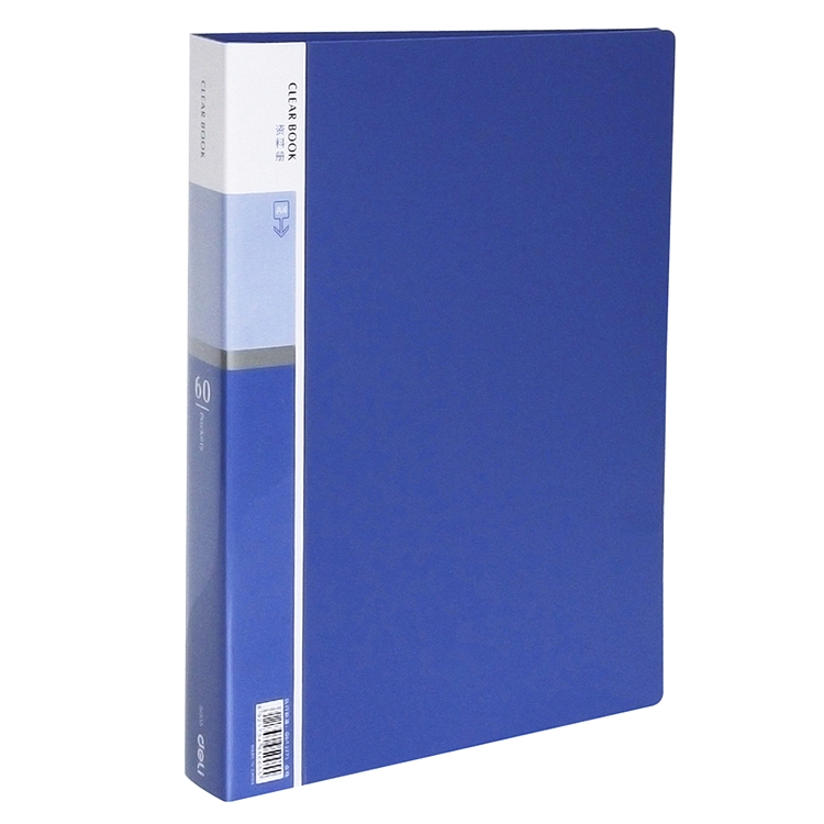 得力 5005 60页资料册(单位:本) 蓝
