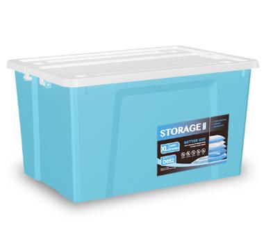 清野の木 艺术家系列 56L 塑料收纳箱整理箱环保加厚储物箱