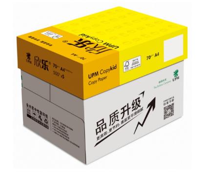 UPM 欣乐 黄欣乐 A4 70G 复印纸/打印纸 10包装5000张