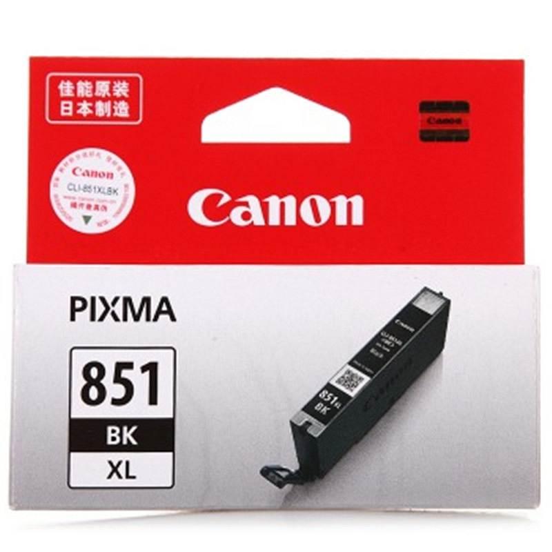 佳能 CANON CLI-851XL BK 高容黑色墨盒(适用MG6400/6380/MG5480/IP7280)