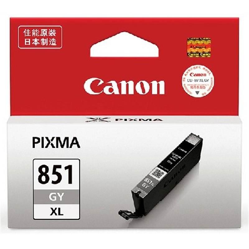 佳能 CANON CLI-851XL GY 高容灰色墨盒(适用MG6400/7180/7580)