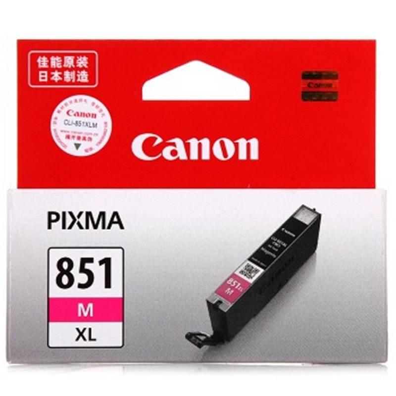 佳能 CANON CLI-851XL M 高容品红色墨盒(适用MG6380/MG5480/IP7280)