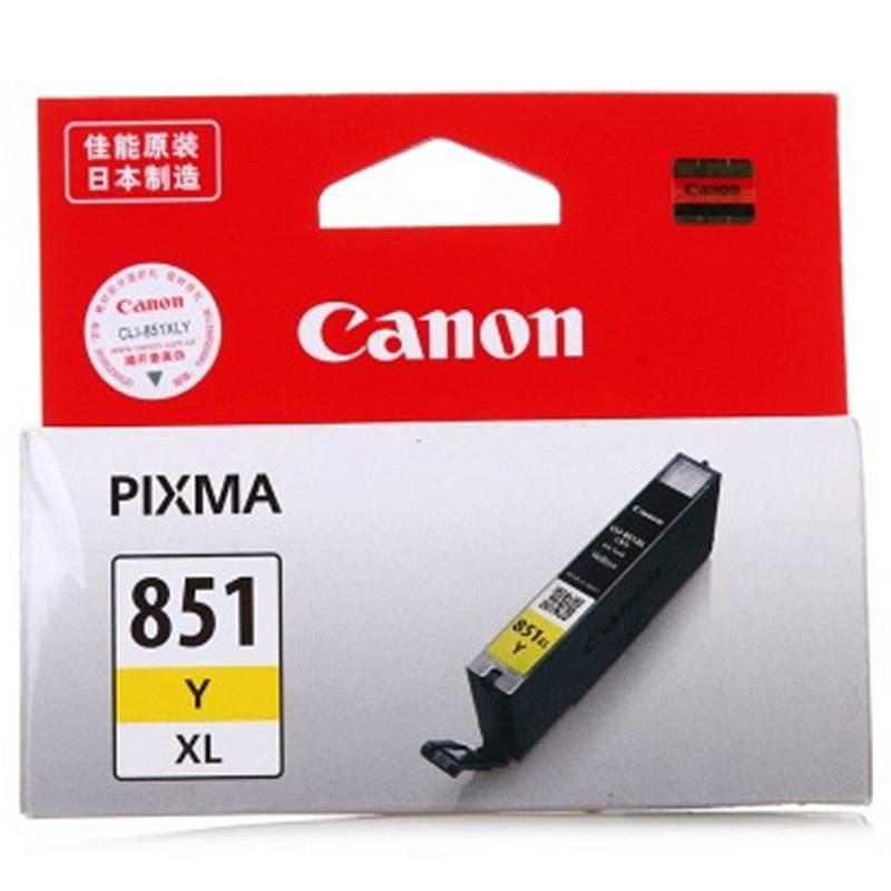 佳能 CANON CLI-851XL Y 高容黄色墨盒(适用MG6400/6380/5480/IP7280)