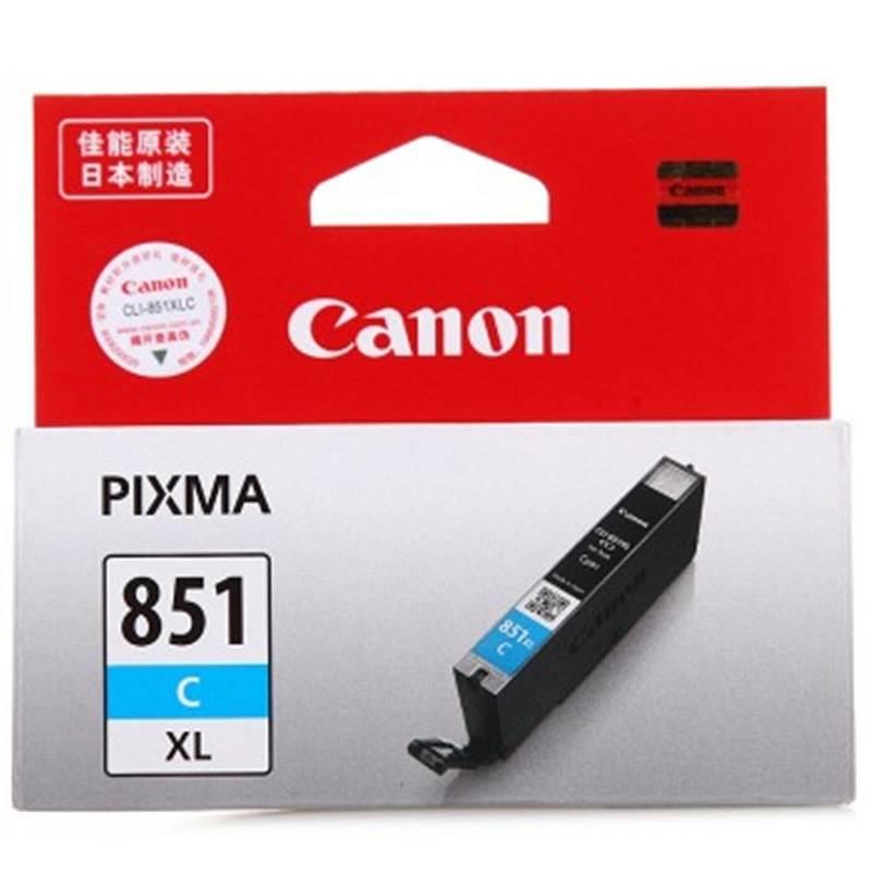 佳能 CANON CLI-851XL C 高容青色墨盒(适用MG6400/6380/5480/IP7280)
