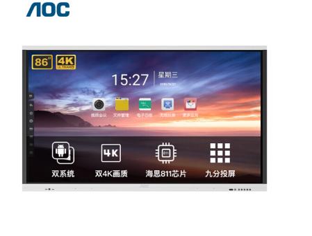 AOC会议平板 86英寸触控触摸屏教学一体机 视频会议智慧大屏电子白板电视显示器86T21K(含OPS电脑+推车)