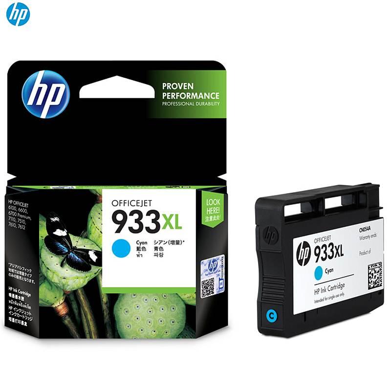 惠普(HP) 933XL(CN054AA) 原装墨盒青色(适用于HP Officejet 7110/7610/7612)