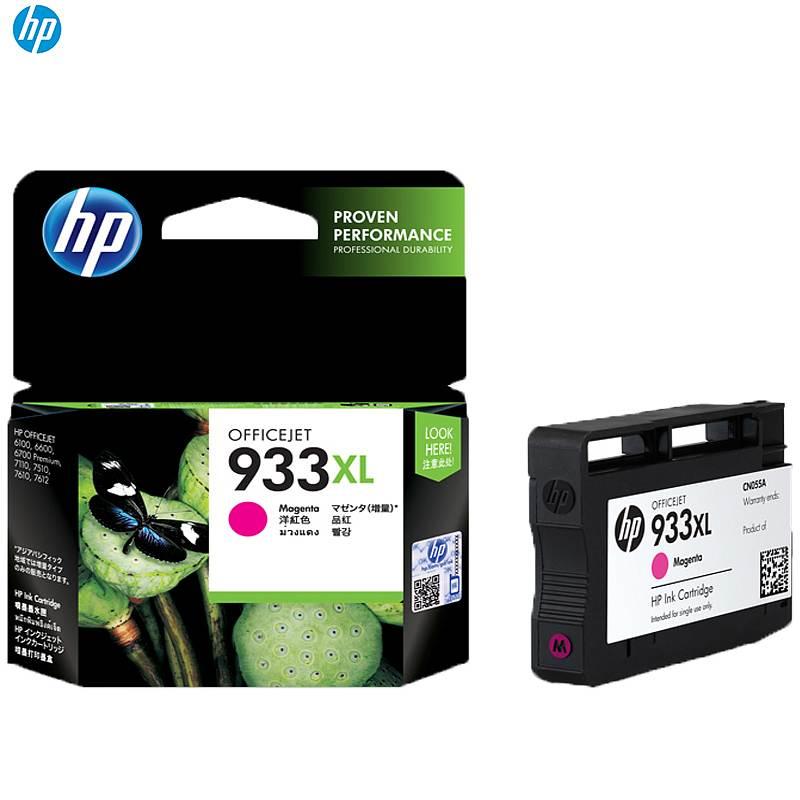惠普(HP) 933XL(CN055AA) 高容原装墨盒红色(支) (适用于HP Officejet 7110/7610/7612)