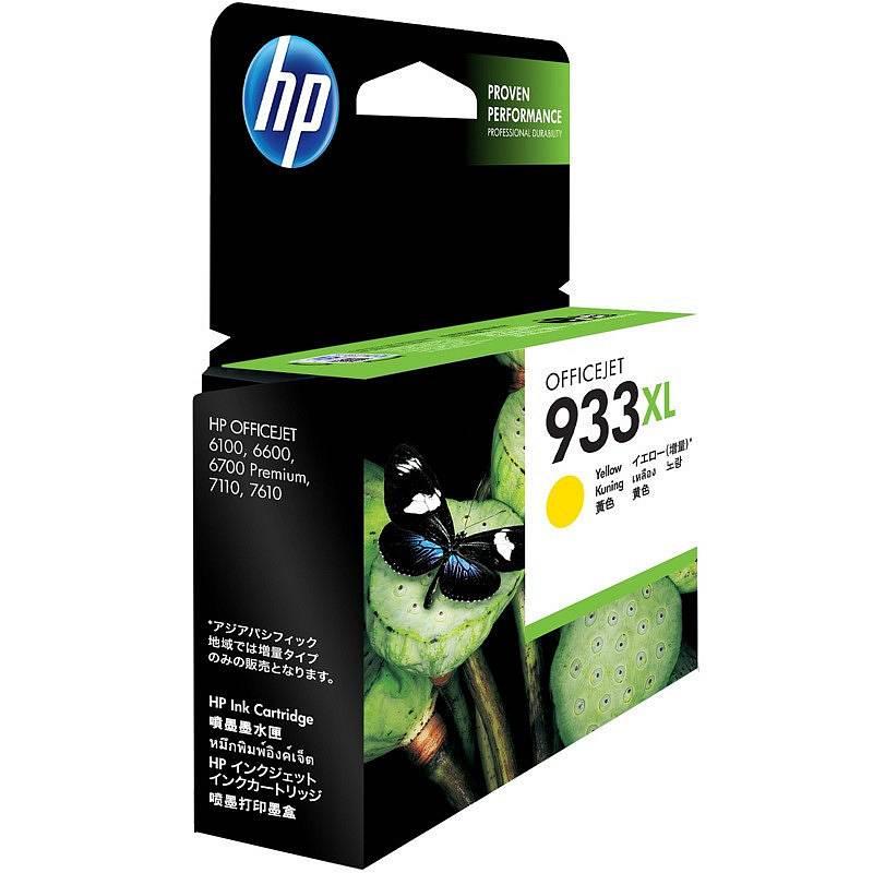 惠普(HP) 933XL(CN056AA) 高容原装墨盒黄色 (适用于HP Officejet 7110/7610/7612)
