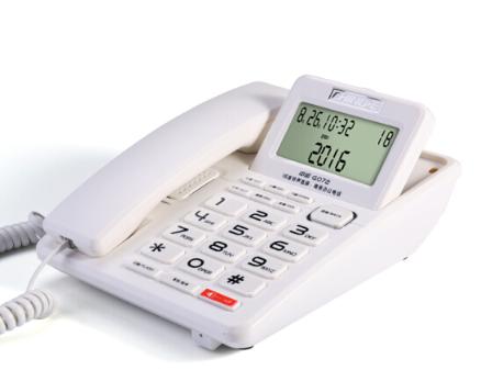 中诺G072电话机(白色)