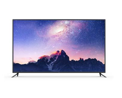 小米(MI)小米电视4 75英寸L75M5-AB 平板液晶智能电视 2GB+32GB HDR 4K