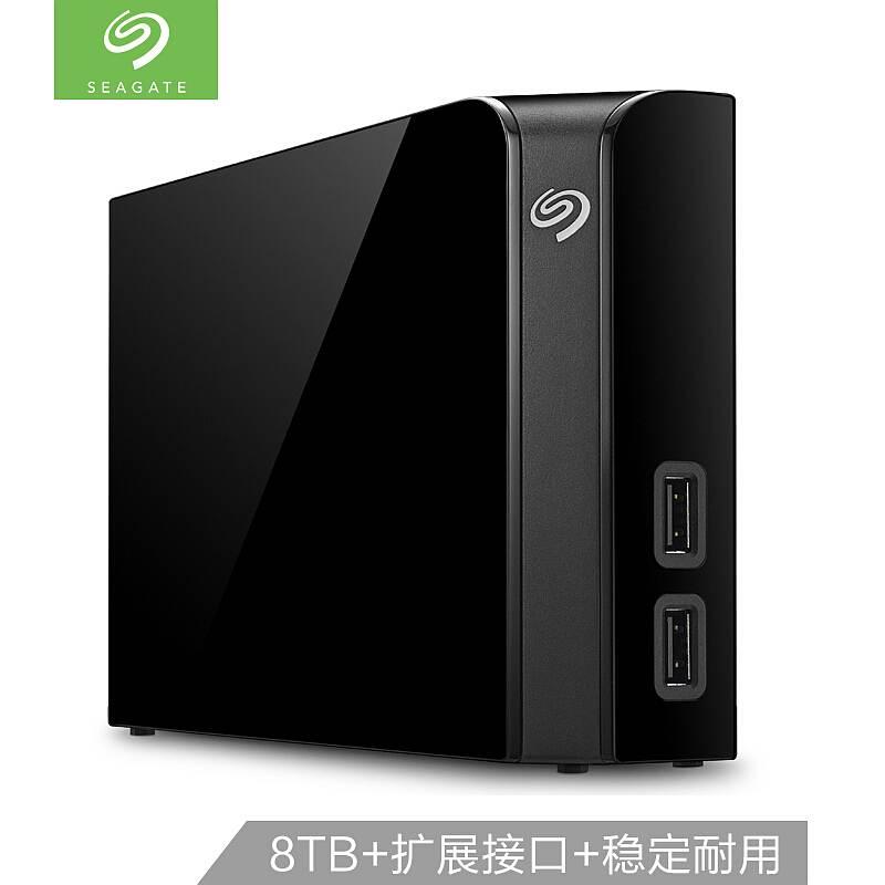 希捷(Seagate) 8T USB3.0(USB Hub 扩展接口) 桌面硬盘 睿品 3.5英寸 大容量 高速传输 自动备份 黑(个)