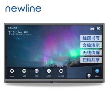鸿合newline会议平板 创系列65英寸安卓版 教学/视频会议一体机 电子白板触控智慧屏TT-6519RSC