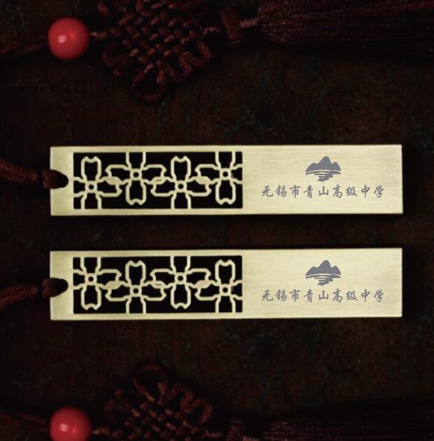 兰科芯优盘 32G 四叶草蓝色礼盒装,双面定制LOGO+礼盒纸套LOGO