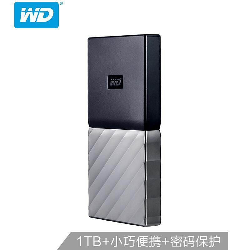 西部数据(WD)1TB Type-C移动硬盘 固态(PSSD) My Passport SSD 2.5英寸