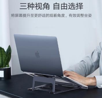 绿联 笔记本支架桌面立式折叠便携平板支架铝合金散热器升降底座托架 通用苹果MacBook pro电脑 三档升降款