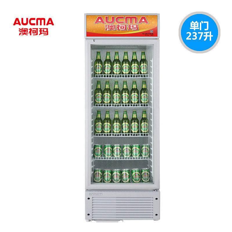 澳柯玛(AUCMA)SC-237 直冷 237L保鲜展示柜
