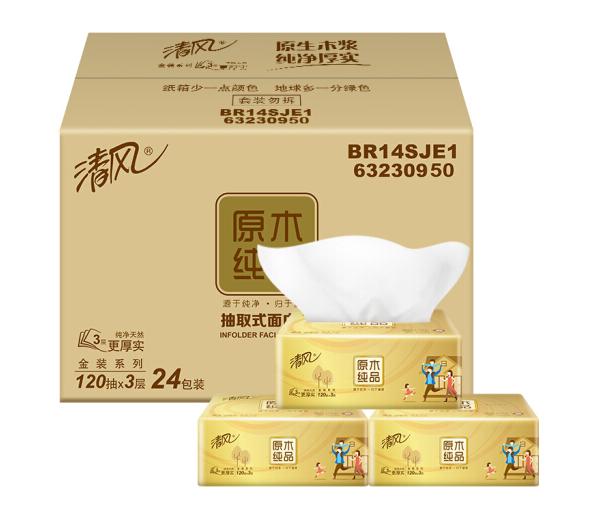 清风(APP)抽纸 原木纯品金装系列 3层120抽软抽*24包纸巾