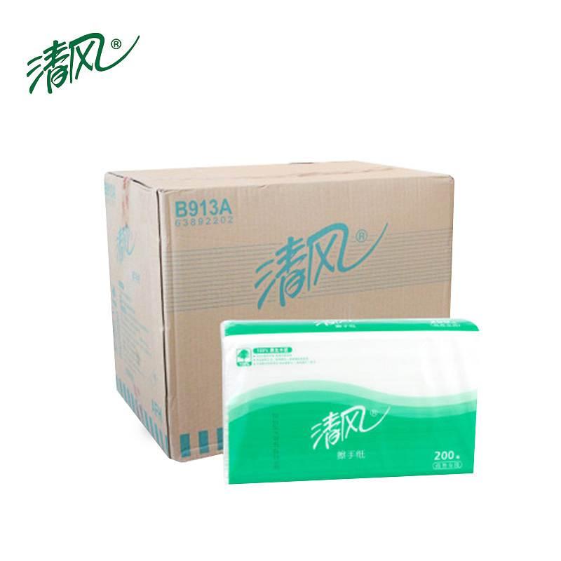 清风擦手纸加厚200抽张20包抹手纸檫手纸干手家用洗手间卫生纸商用酒店厨房用纸B913A