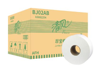 清风大卷纸大盘纸双层240米12卷原木浆珍宝卷筒纸酒店用厕纸卫生纸手纸巾BJ02AB