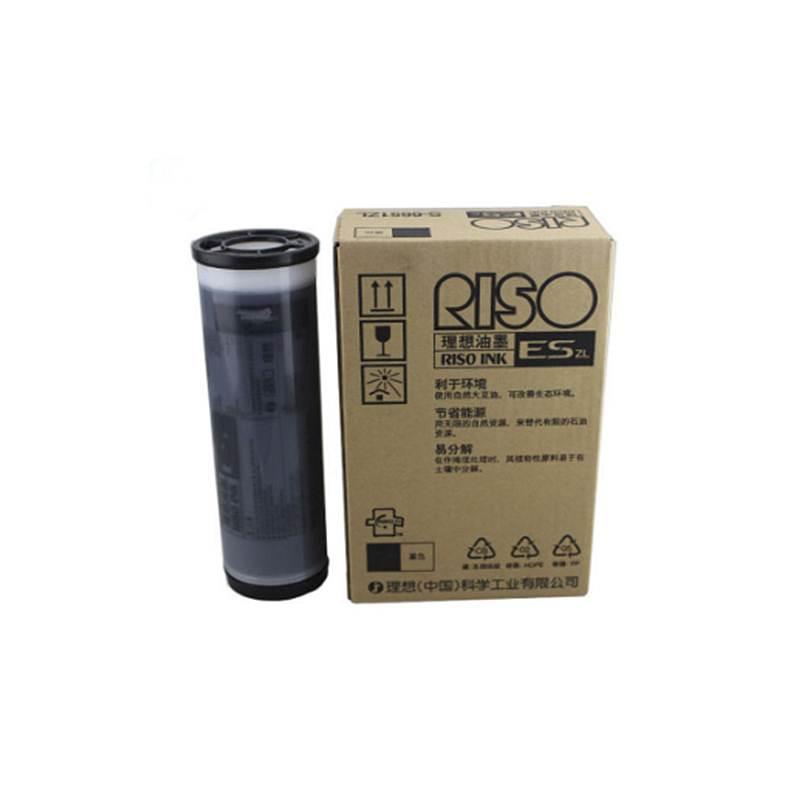 理想(RISO)S-6651 ES黑油墨