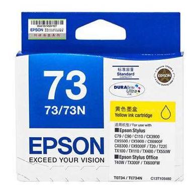 EPSON 墨盒 T0734黄色 适用epson CX5500 CX6900F CX8300 CX9300F打印机墨盒