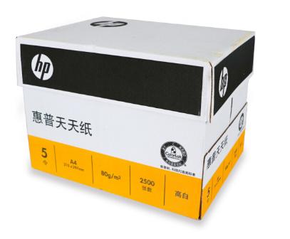 惠普(HP) A4 80G 复印纸 5包/箱
