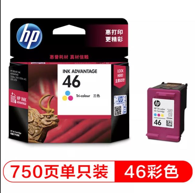 惠普(HP) CZ638AA 46彩色墨盒 (适用HP DeskJet 2020hc/2520hc/2529/2029/4729)