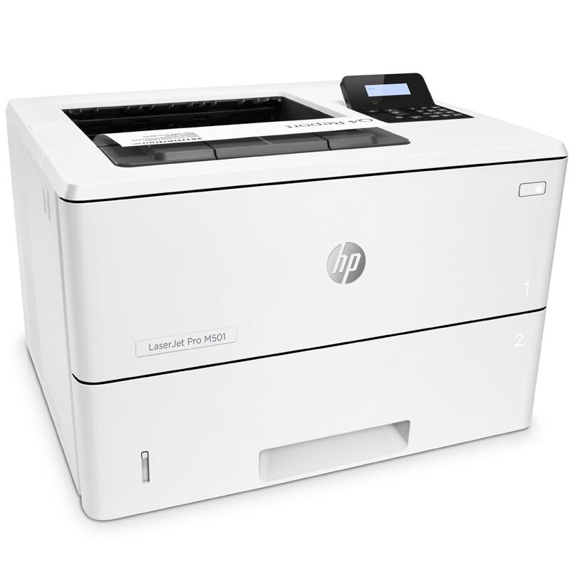 惠普HP M501n A4黑白高速高负荷网络激光打印机