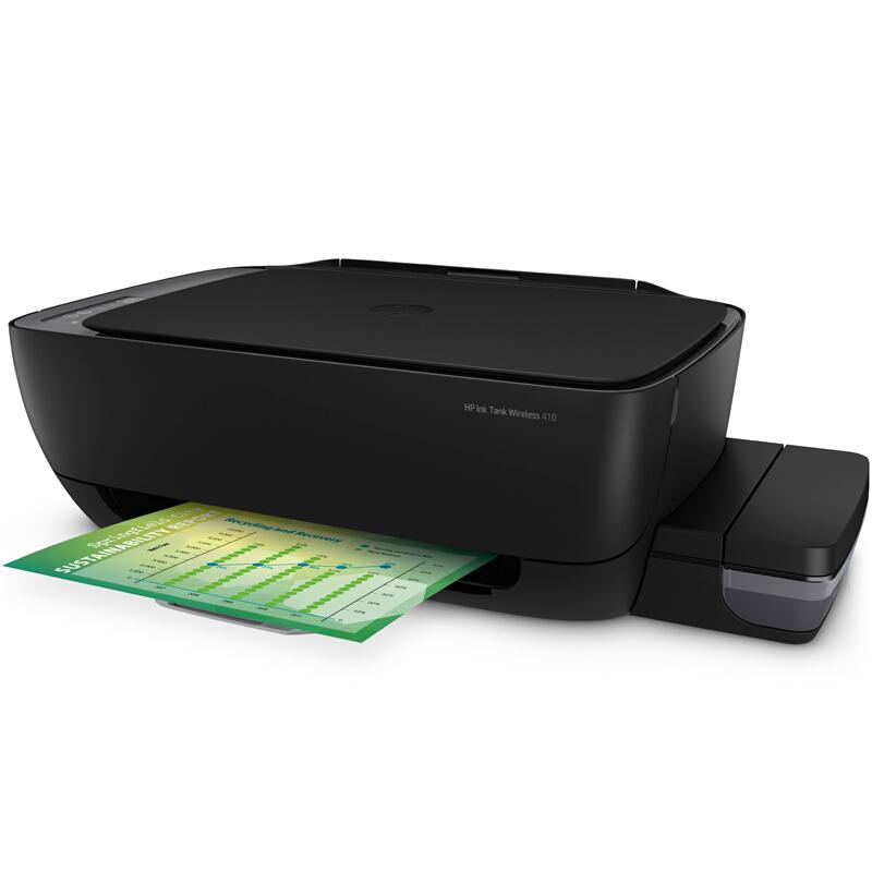 惠普HP410多功能无线连供彩色喷墨一体机