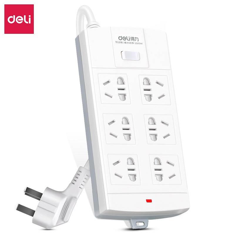 得力 3995 电源插座 (单位:只) 白