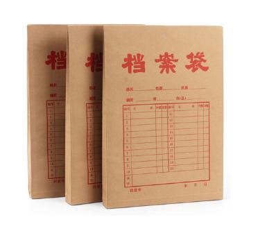 260克牛皮纸档案袋A4文件袋A4投标文件袋标书袋