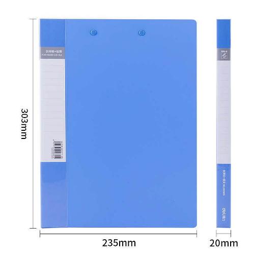 得力5309ES长押夹+板夹(蓝)(个)